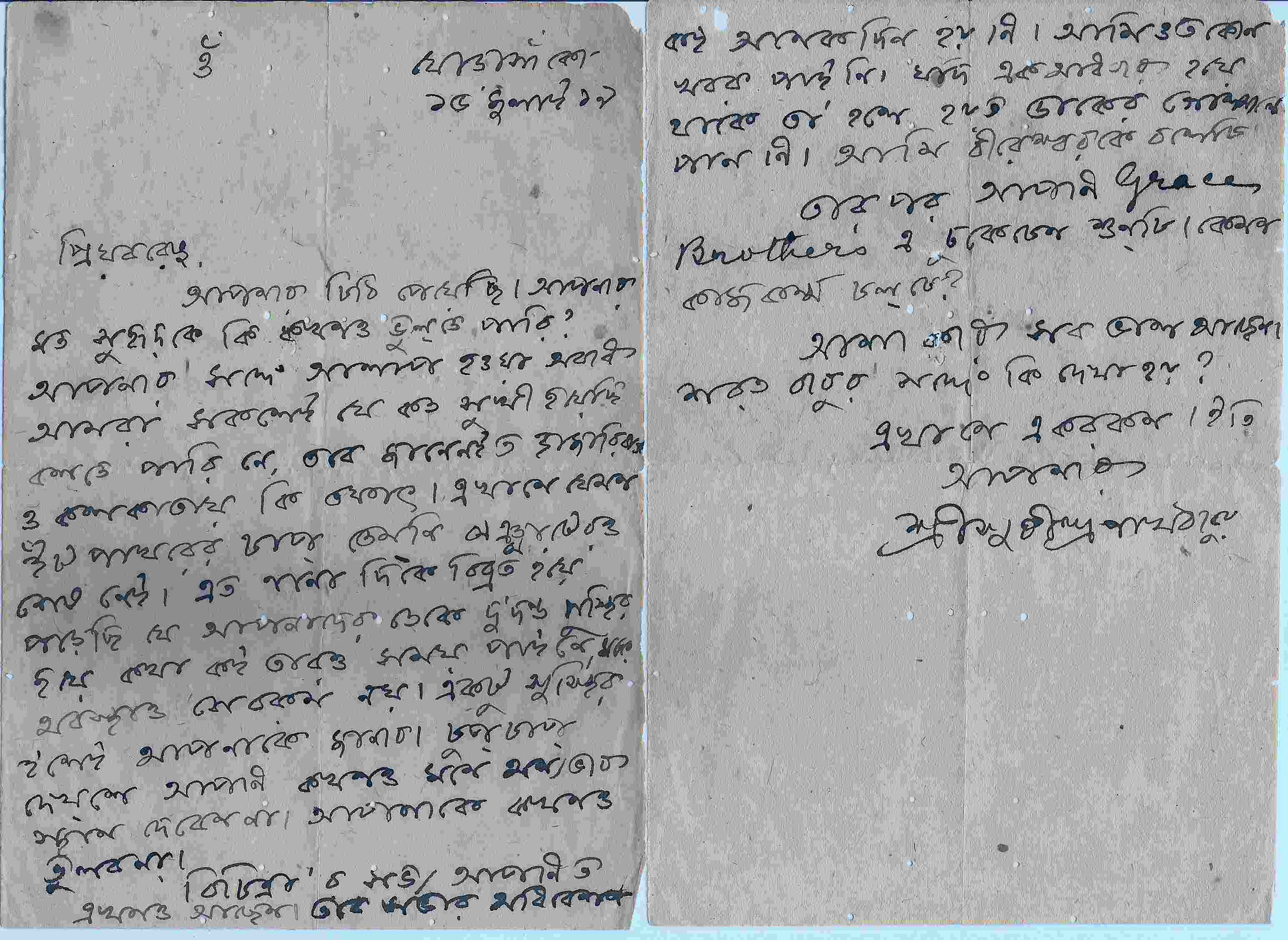 Sarat writes to manindranath 1931 sarat visits surendranath 1927 the 1931 note translation stopboris Gallery