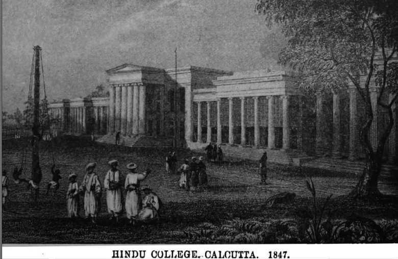 HinduCollege1847