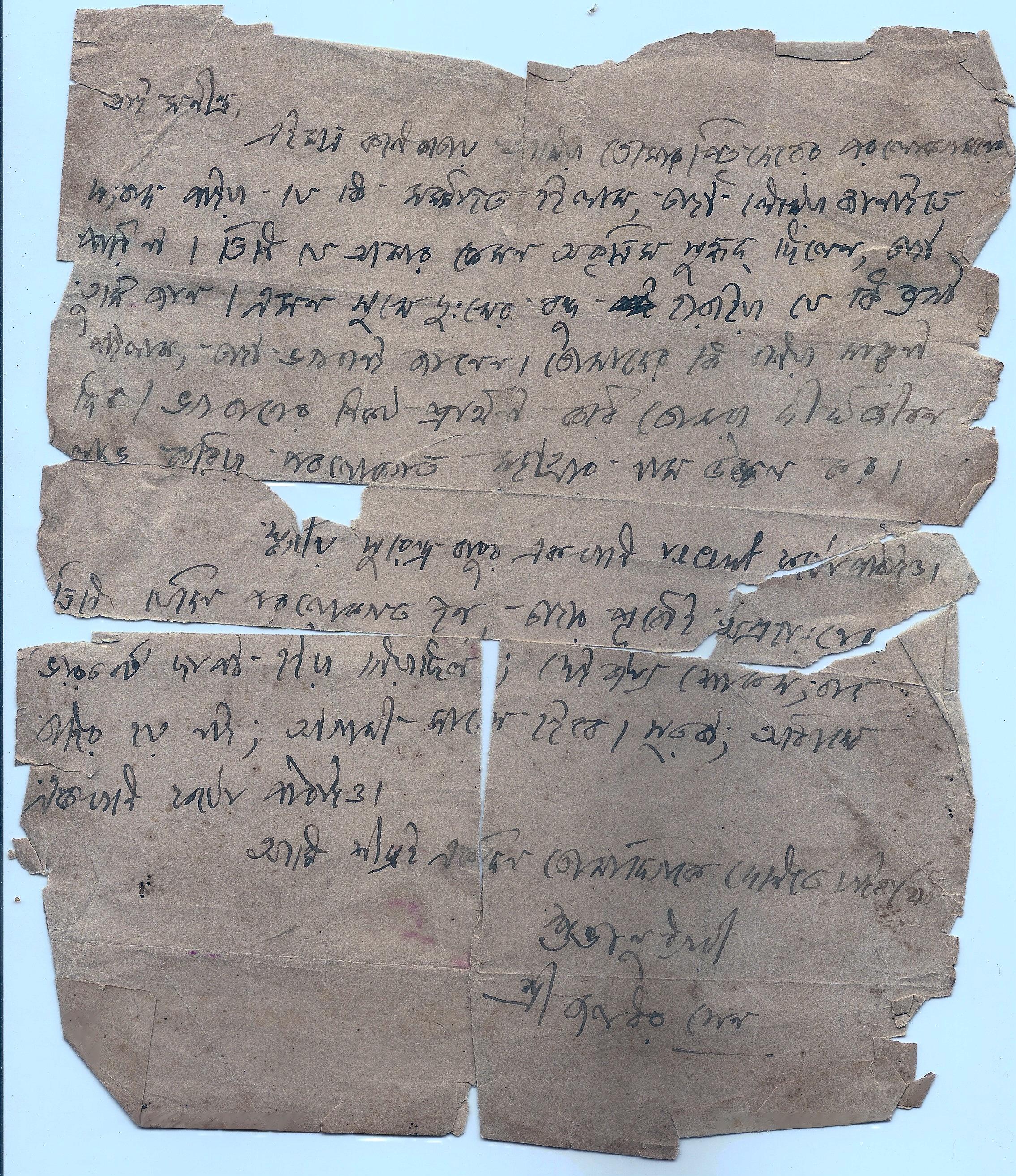 Naxalism And Terrorism Essay In Hindi - image 10