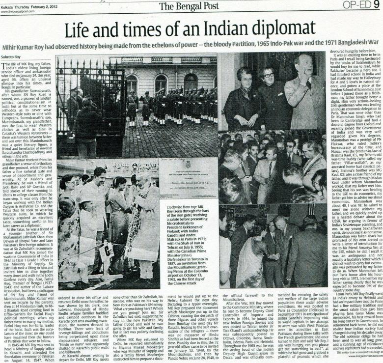 Life and Times of an Indian diplomat