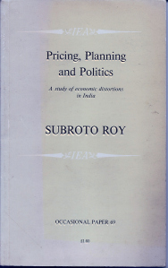 ppp19842